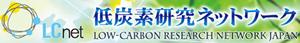 company_lowcarbon